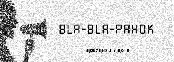 bbllaa