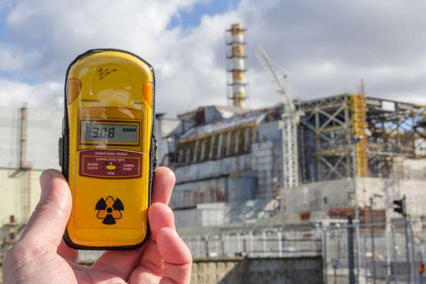 Chernobyl Nuclear Power Plant and shelter facility. Front view