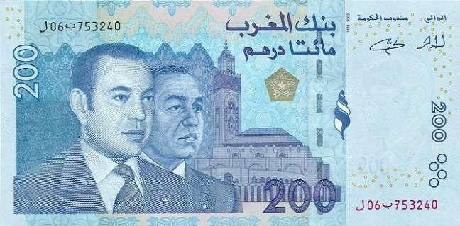 Купюра в 200 марокканских дирхамов, лицевая сторона