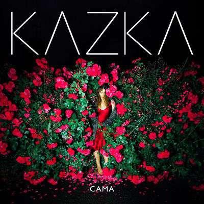 kazka-sama